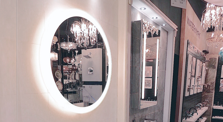 Trinity and Fusion Lighted Mirrors